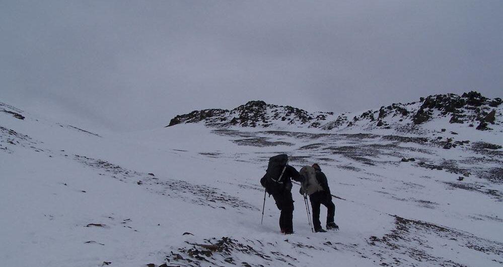 Expediciones en Cuyo. Somos los especialistas de ANTIS outdoor