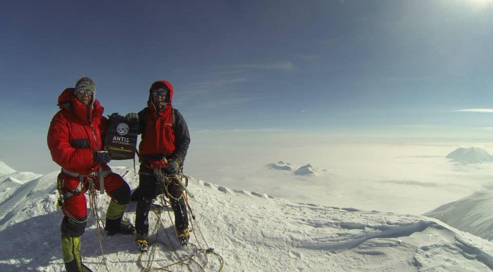 Expedicion a Denali